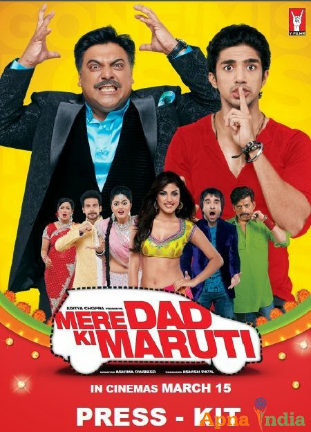 Cover of Mere Dad Ki Maruti (2013) Hindi Movie Mp3 Songs Free Download Listen Online at Alldownloads4u.Com