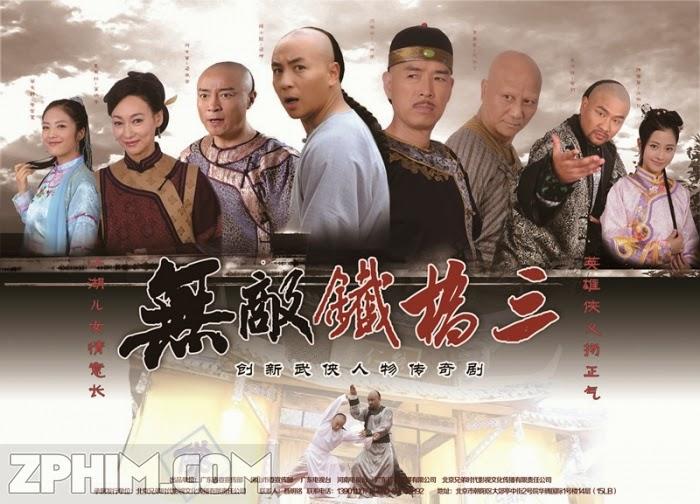 Ảnh trong phim Thập Hổ Thích Kiều Tam - Wu Di Tie Qiao San 1