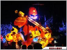 機關團體組燈王-服妖降魔慶太平