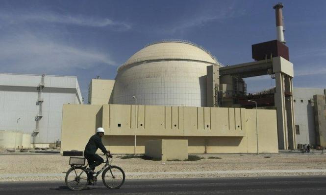 الوكالة الذرية تعثر على أنشطة نووية سرية بإيران | أخبار عربية ودولية | عرب  48