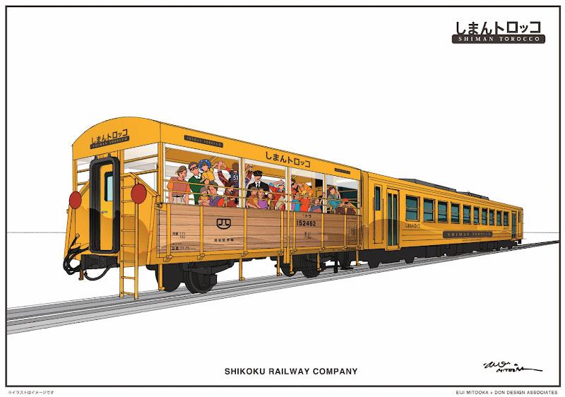 水戸岡鋭治さんデザイン 国鉄初のトロッコ列車がリニューアル しま