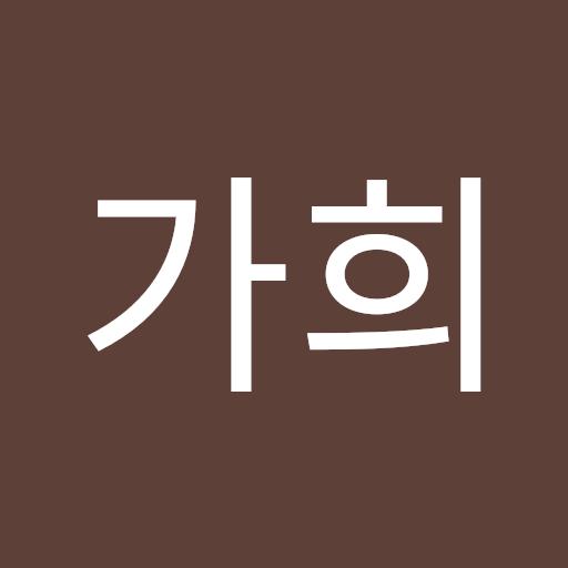 가희 신's avatar