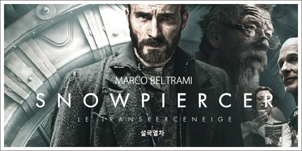 Snowpiercer (Soundtrack) by Marco Beltrami - Review + Audio