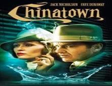 فيلم Chinatown