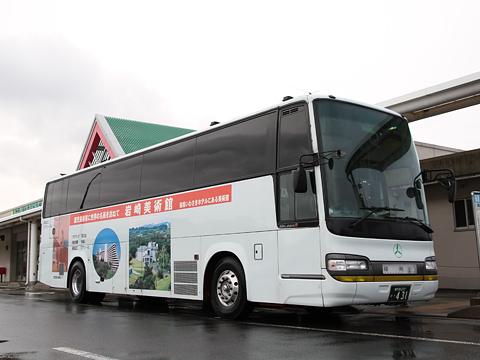 鹿児島交通観光バス「桜島号」 ・431 鹿児島本港にて