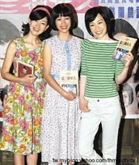 3 người đàn bà VTV2
