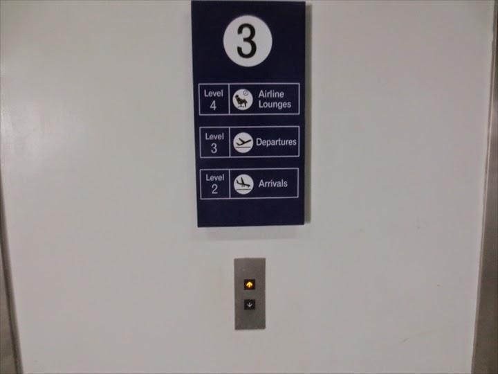 マニラ・ターミナル3のプライオリティパスラウンジ(5)