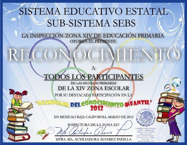 Ciclo Escolar 2011 - 2012 - Inspección Zona XIV SEBS B.C.