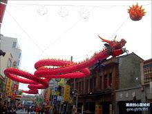2012彰化鹿港燈會千里龍廊燈區-粉紅色巨龍花燈