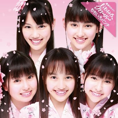 Momoiro Punch [Regular Edition]