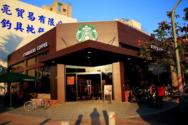 高雄 美食 咖啡 星巴克博愛門市