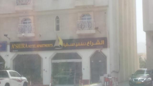 Al Shiraa Hotel