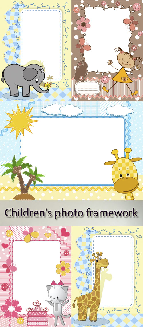 Stock: Children's photo framework