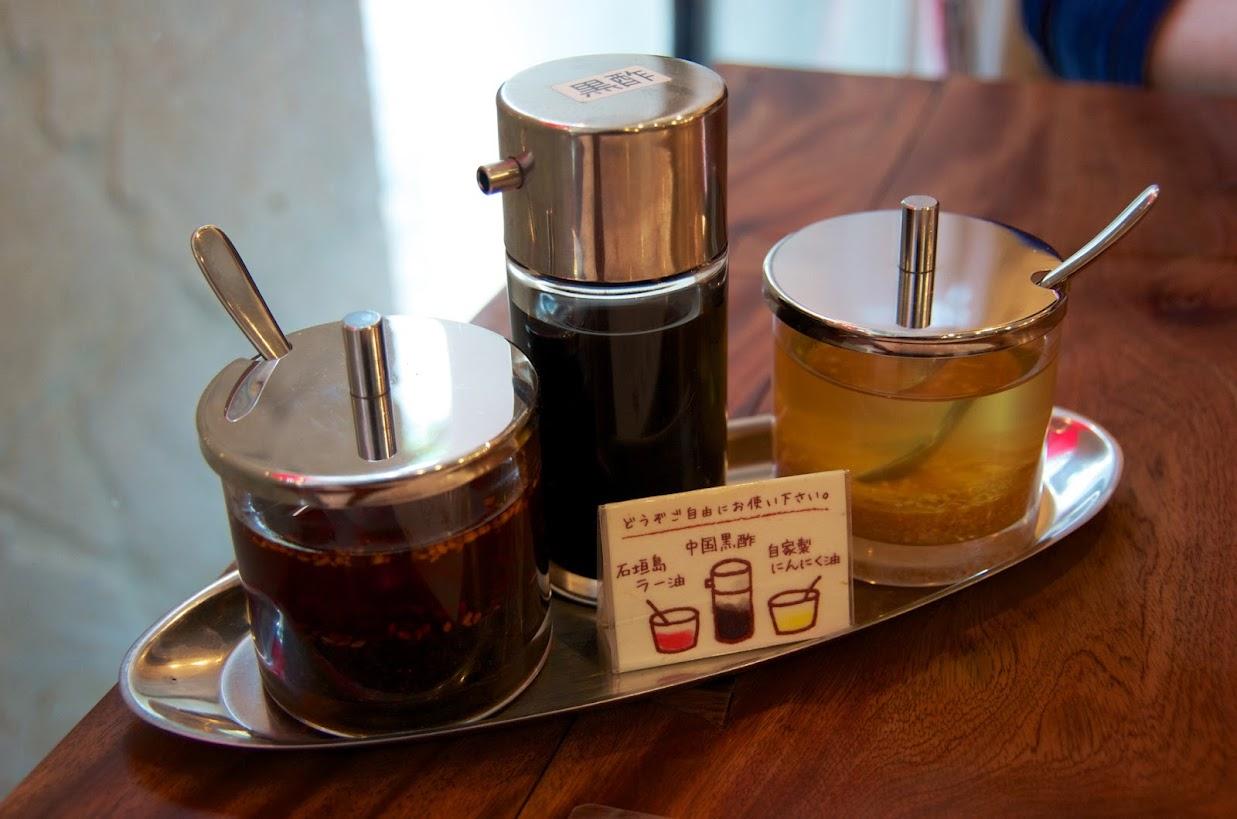薬味(石垣島ラー油、中国黒酢、自家製にんにく油)