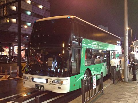 近鉄バス「サンライズ号」 7203 あべの橋駅にて