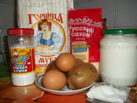 пирог с киви в мультиварке ингредиенты