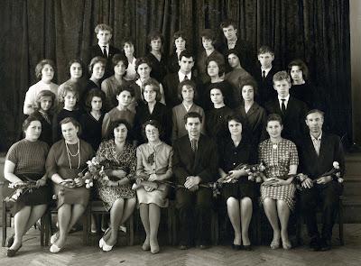Выпуск 1963 г.