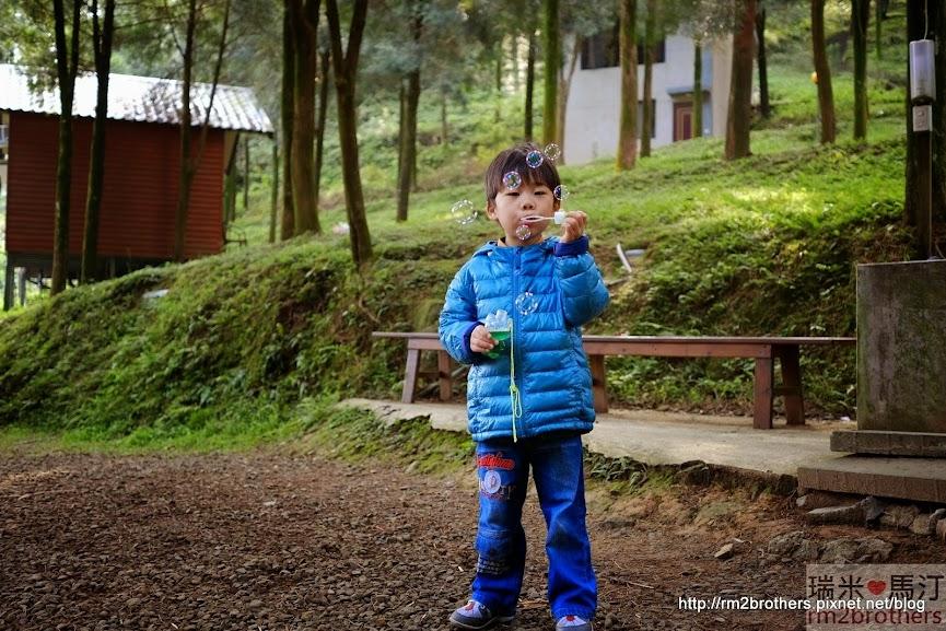 永茂森林山莊