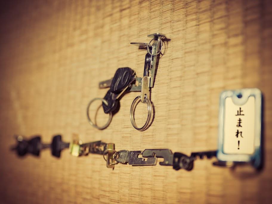 Bicycle Keys