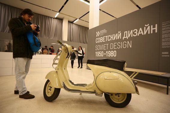 Советский дизайн вниитэ