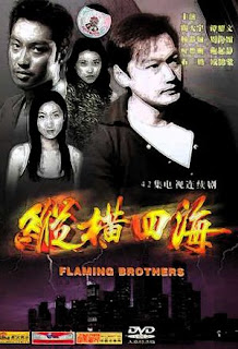 Tung Hoành Bốn Bể - Flaming Brothers - 1998