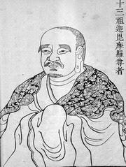 Tổ Thiền Tông thứ XIII: Ca-tỳ-ma-la