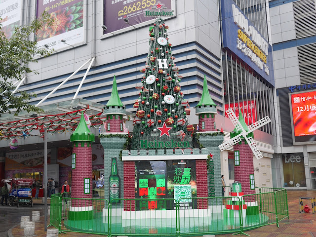 Heineken Christmas Tree in front of Walmart in Zhangzhou, China
