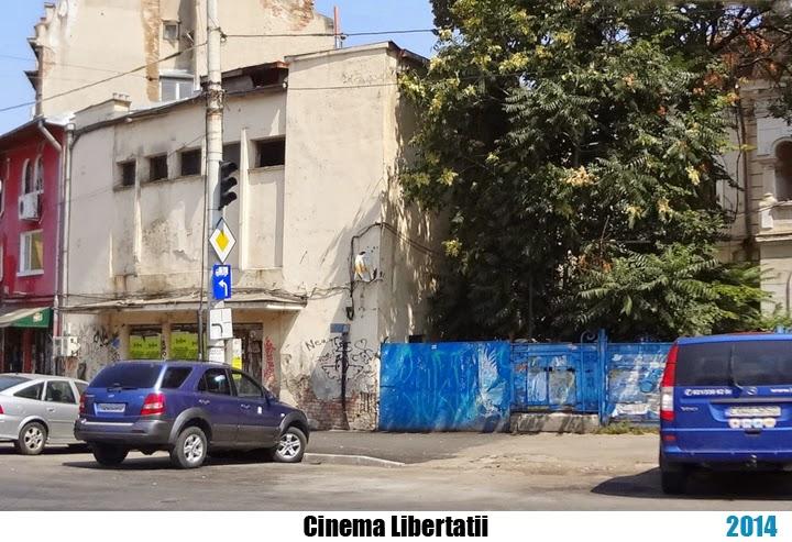 Cinema Libertatii 2014