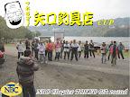 冠スポンサー「矢口釣具店」様のご挨拶� 2011-11-14T15:21:40.000Z