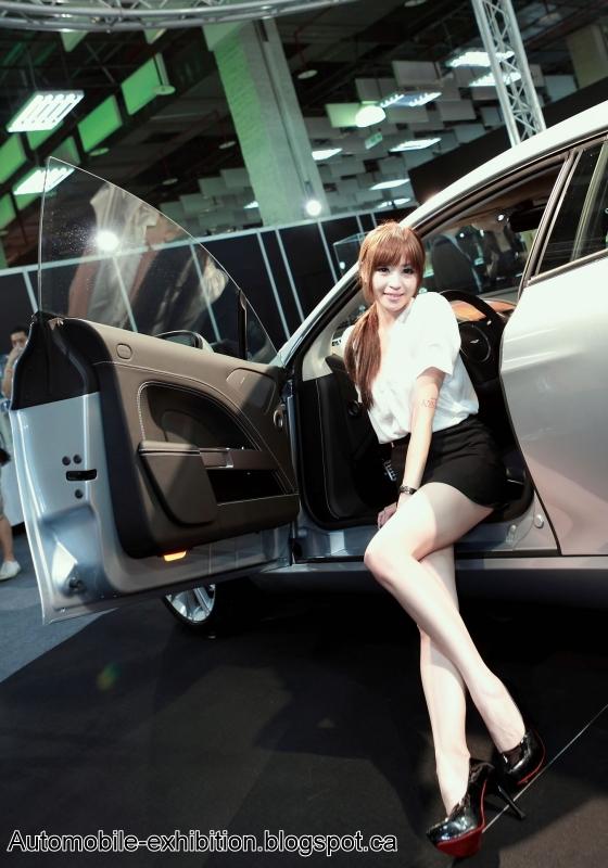 Aston Martin Automobile
