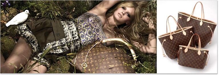 Louis Vuitton Repliche Perfette