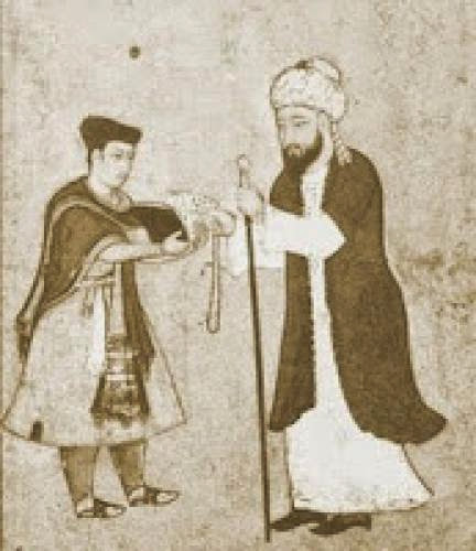 Story From The Life Of Hafiz Of Shiraz