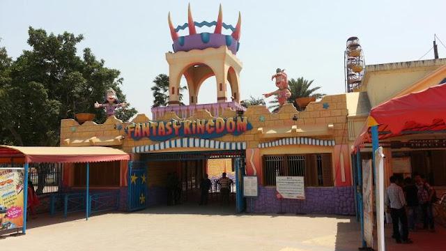Fantasy Kingdom
