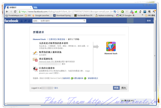 facebook%2520 privacy settings 8