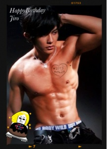 Only4FRH: Jiros birthday..weibo post too hot