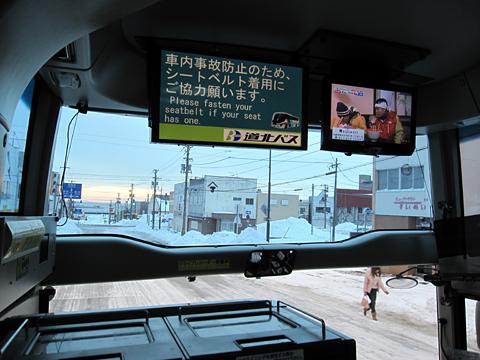 道北バス「特急オホーツク号」 1006 紋別出発