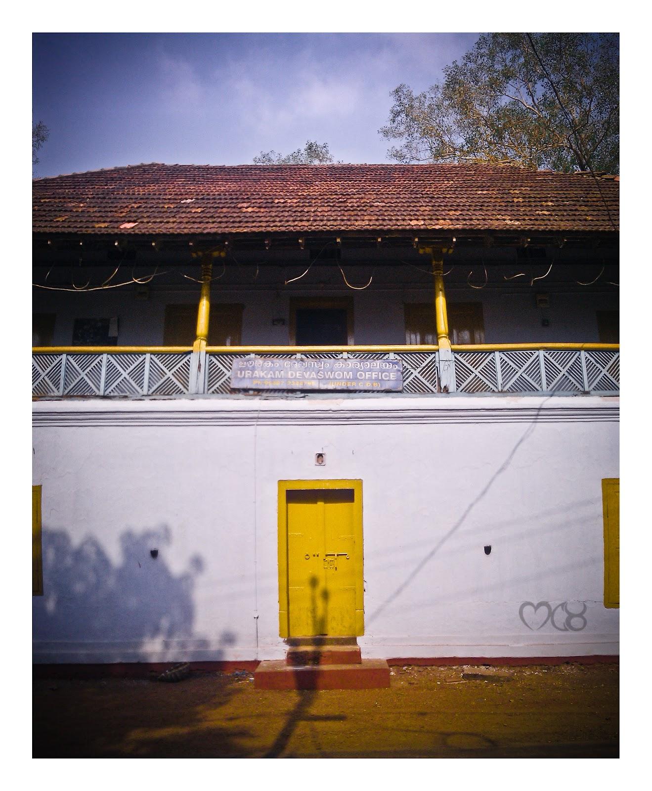 Urakam Devaswam Office