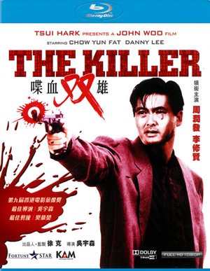Phim Điệp Huyết Song Hùng - The Killer - Bloodshed Of Two Heroes