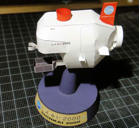 SHINKAI 2000 Papercraft Submersible
