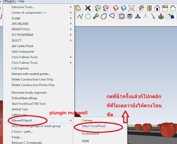 dof with vray 1.49.xx +vdo. ขำขำ 5-9-54 4