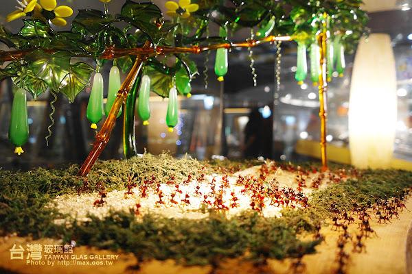 趴趴走 ★ 彰化鹿港-台灣玻璃館 四面亮麗八方驚奇