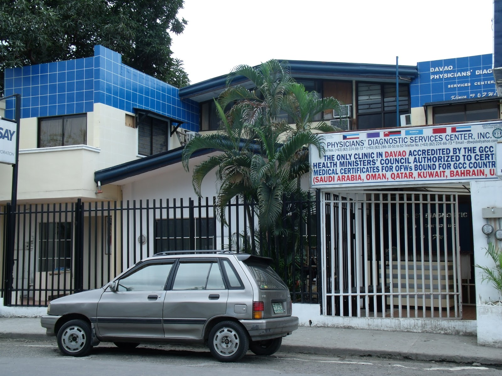 j gerald's journal: GAMCA ACCREDITED CLINIC IN DAVAO CITY