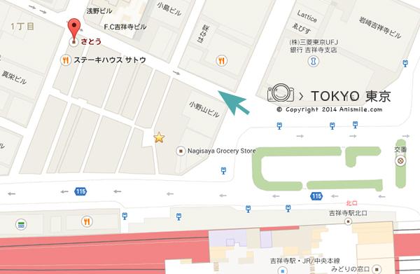 【走走東京】吉祥寺 買買藥妝 x SATOU松坂牛肉餅
