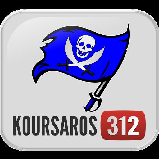 KOURSAROS 312