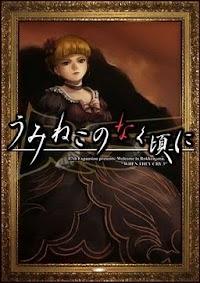 Jaquette du jeu Umineko no naku koro ni