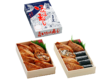 いなほ稲荷寿司