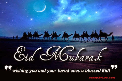 eid cards friends - Eid Ul Fitr 2014: Greeting, Cards And SMS