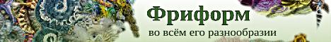 Обмен баннерами с дружественными сайтами и блогами 468-60