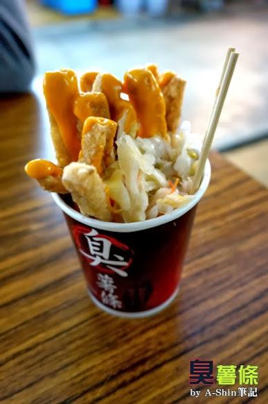 蘭陽夜市-臭薯條 是甚麼東西又臭又長卻讓你一根接著一根的停不下口?臭薯條有吃過嗎?