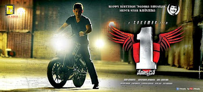 Nenu Okkadine MOVIE STILLS, Nenu Okkadine MOVIE WALLPAPERS
